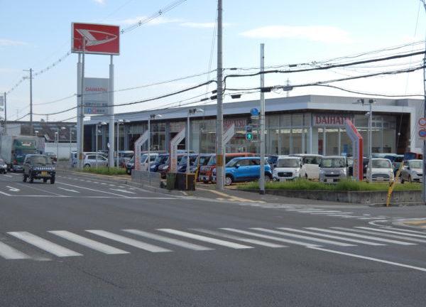 [車検×京都]京都の車検ができる自動車ディーラー(ダイハツ)